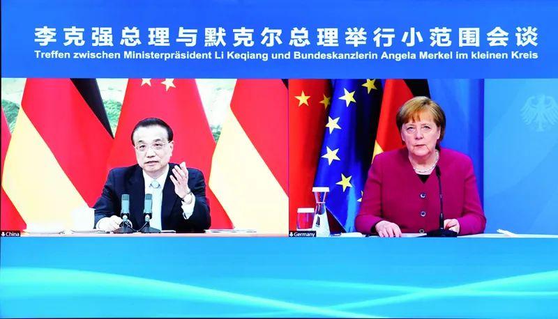 第六轮中德政府磋商举行 李克强:中德应当为开放、互利、共赢合作作出表率