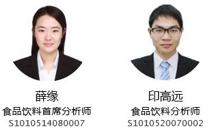 贵州茅台(600519):Q1税金影响业绩,料全年增长向上+长期趋势不改