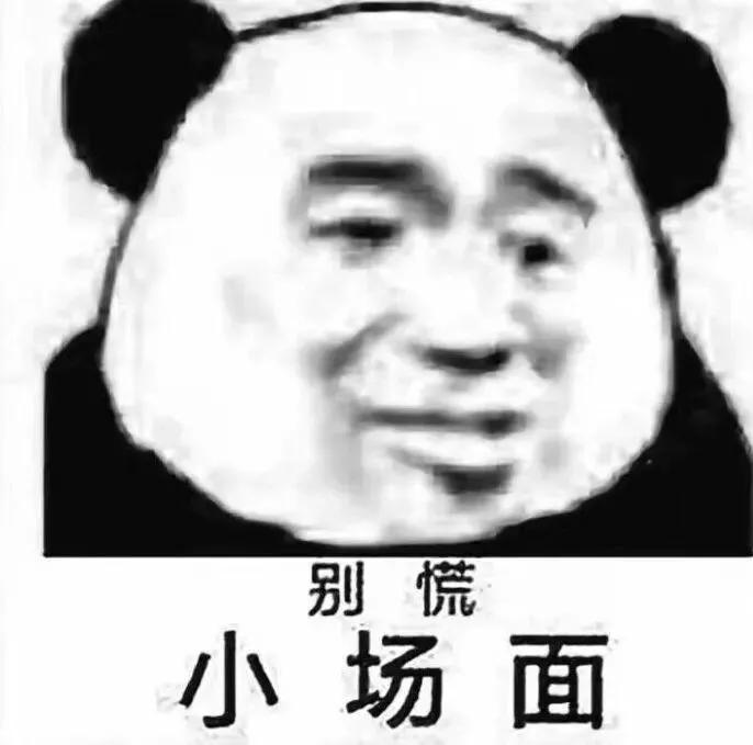 """医药白马""""炸雷""""!利润蒸发15亿,股价腰斩,董承非踩雷,刘彦春割肉了"""