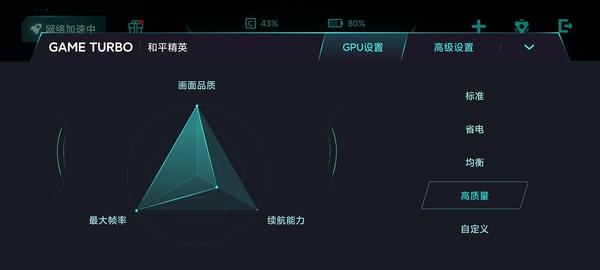 Redmi K40游戏增强版评测:高性价比轻薄游戏手机