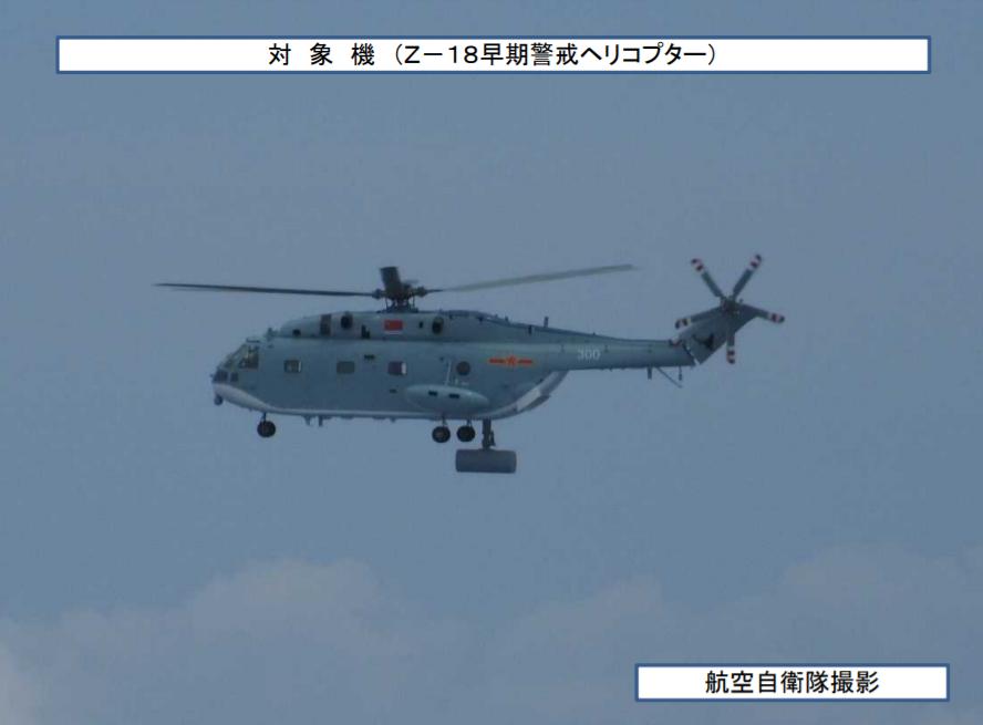 日媒炒作:中国预警机从辽宁舰起飞,飞至钓鱼岛赤尾屿东北50-100公里附近