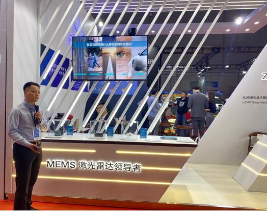 一径科技新品发布,全新前向固态激光雷达产品ML-Xs于上海车展首发