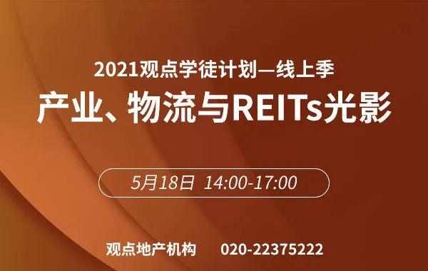 资本圈 | 传万科筹备物业IPO 凯德收购上海数据中心园区