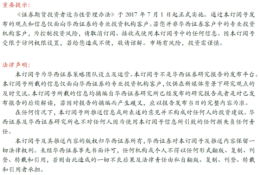 """预告:今晚19:30解读""""印疫情失控与全球产业链转移、日本为何此时签订RECP协议"""""""