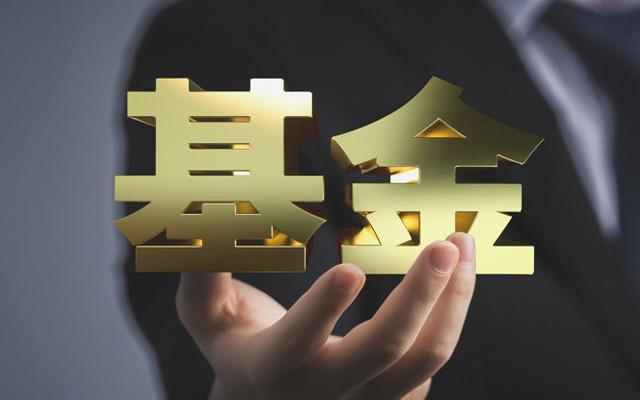 布局创新药黄金发展周期 创新药产业ETF值得优选