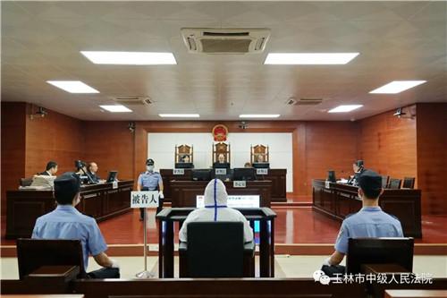 玉林中院:涉案1600多万元!广西浦北县委原书记韦业葵受贿案开庭