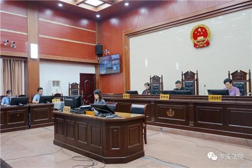 岑溪法院:岑溪市第三人民医院原院长陶健钊获刑十一年六个月图片