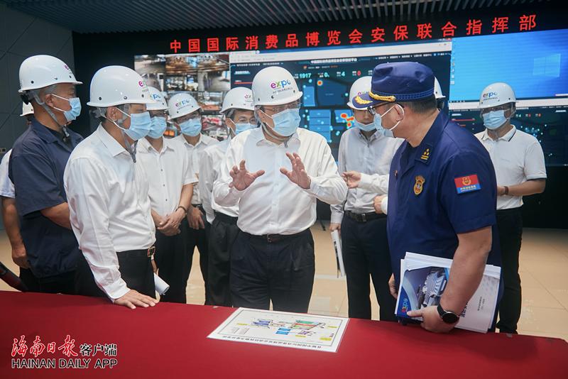 冯飞在海口调研首届消博会筹备工作情况图片