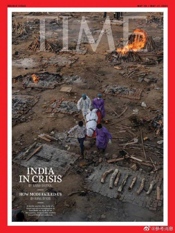 《时代》周刊:印度疫情正在失控
