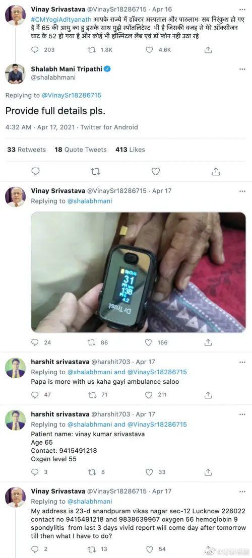 """一位印度记者的""""死亡直播"""""""