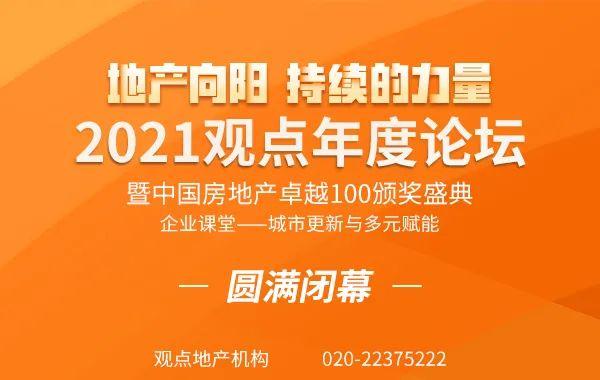 恒隆集团副董事长简函(2020年报)| 陈文博:我希望引领恒隆迈向的未来