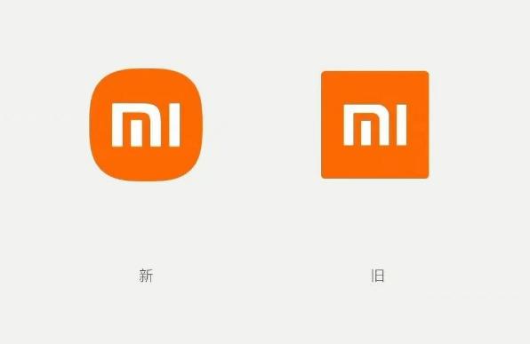 """小米新Logo设计被骗?大师原研哉""""恰烂钱""""?事情没这么简单图片"""