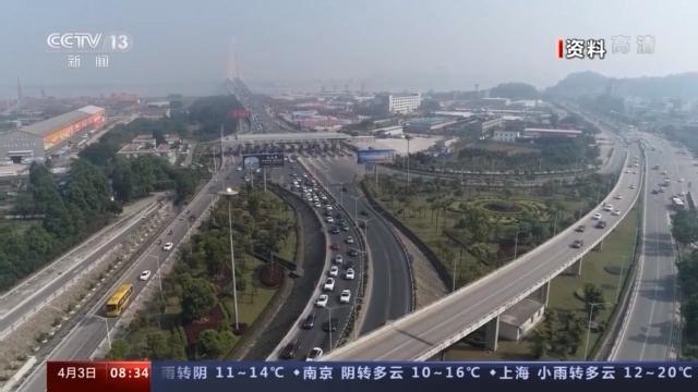 交通运输部:全国高速公路网总流量将达1.51亿辆图片