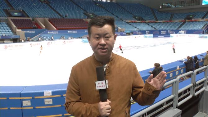 花样滑冰—短道速滑 首都体育馆迎来场地转换测试