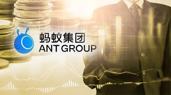 蚂蚁原CEO退出旗下多家公司法人 高管黄浩、陈亮接任有何玄机