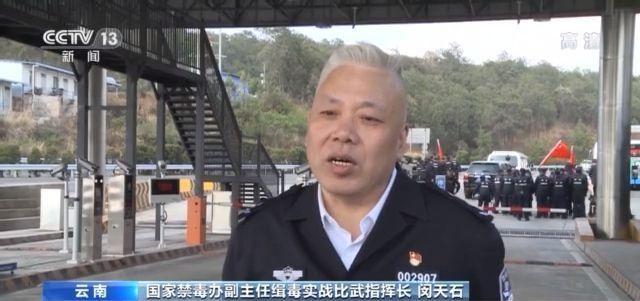 """现实版""""破冰行动""""!""""红蓝对抗2021""""缉毒实战缴毒28.2公斤"""
