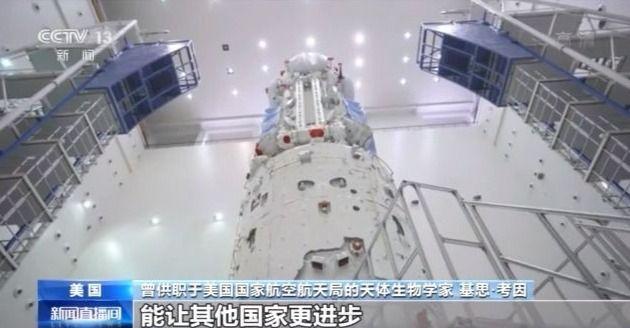 了不起!多国专家祝贺中国空间站天和核心舱发射任务成功