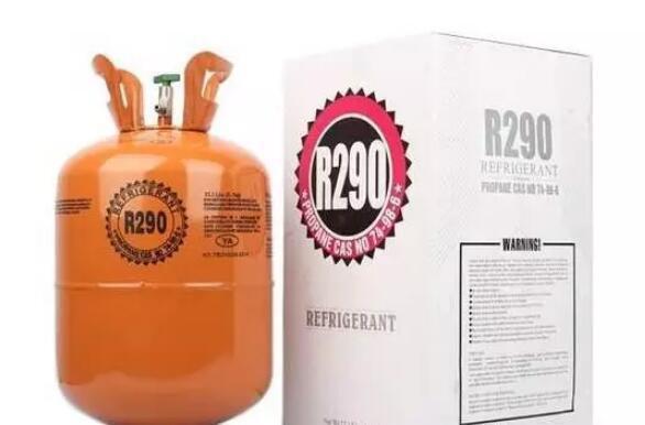 空调里面加天然气? R290制冷剂真的不安全吗?