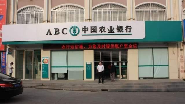 信贷业务审查不尽职,中国农业银行奎屯分行及其下属两支行一天内连收十张罚单