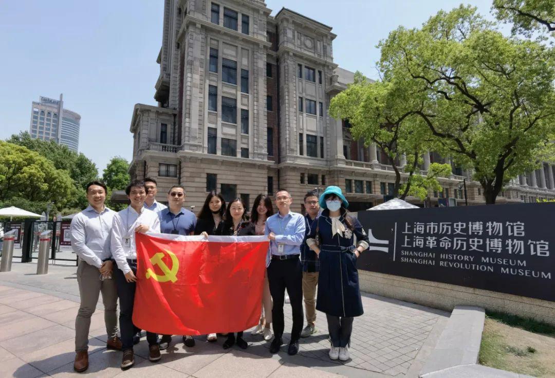 """第五党支部""""回顾上海革命历史、重温入党誓词""""专题党日活动"""