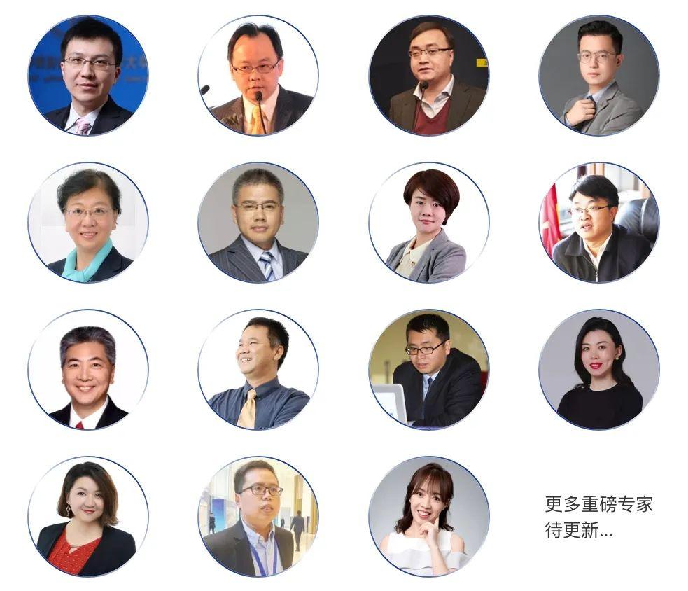 精彩抢先看 华创证券2021年中期策略会诚待君来!