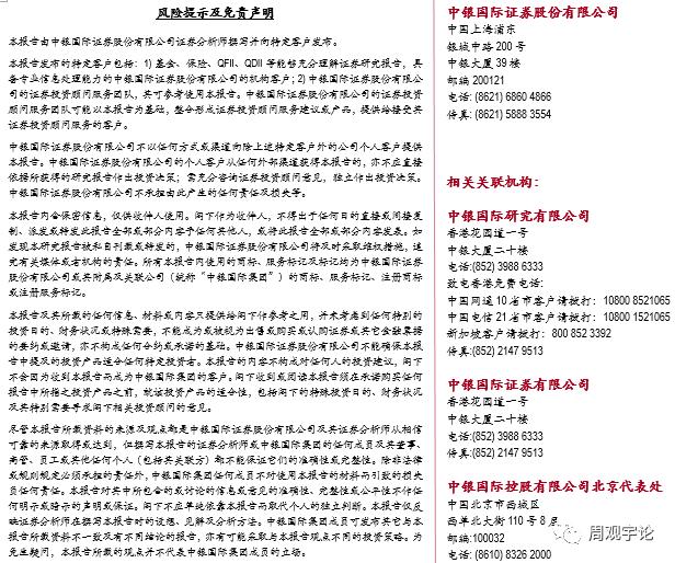 【中银医药】迈瑞医疗:业绩实现高速增长,国际化推广加速