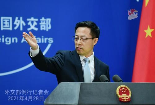 2021年4月28日外交部发言人赵立坚主持例行记者会