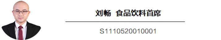 【天风Morning Call】晨会集萃20210430
