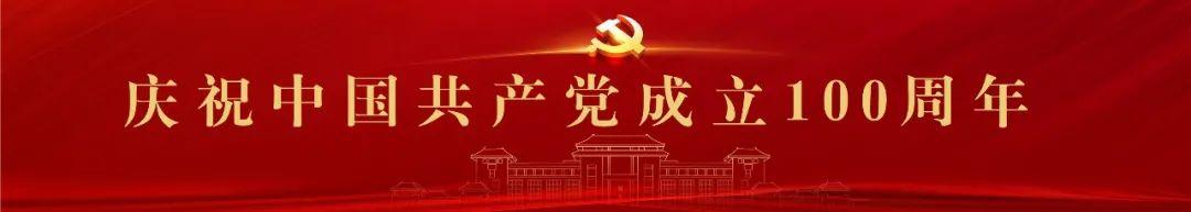 图解丨《陕西师范大学深化教育评价改革实施方案》
