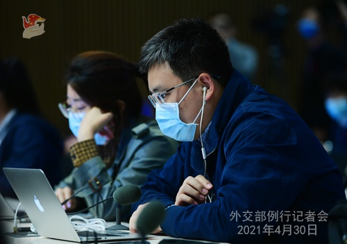 4月30日外交部例行记者会(全文)