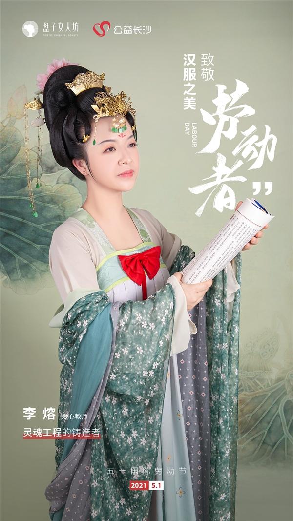 """盘子女人坊×华服日镜头下的""""最美劳动者"""""""