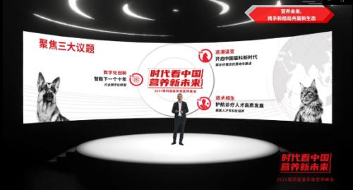 """深度普及""""猫友好型诊所"""",开启中国猫科新时代"""
