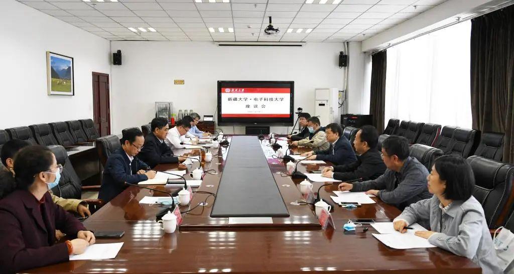 【新大头条】电子科技大学党委常委、副校长朱宏一行访问新疆大学 推进对口支援工作