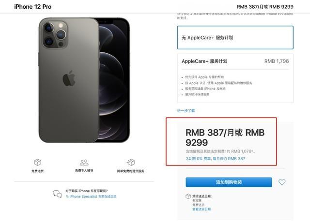 国产旗舰价格已疯,为什么手机会越来越贵?