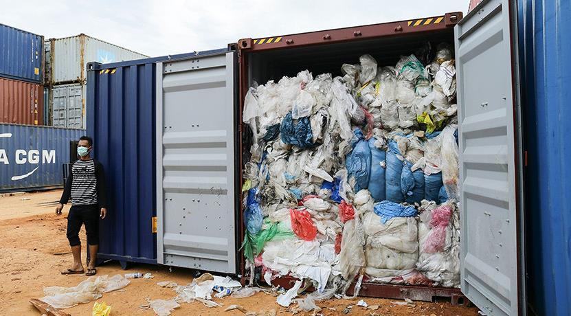 """马来西亚6月起将对进口""""洋垃圾""""征收再循环处理费"""
