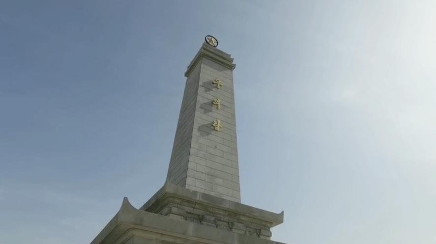 我驻朝鲜大使馆向中朝友谊塔敬献花篮缅怀志愿军英烈