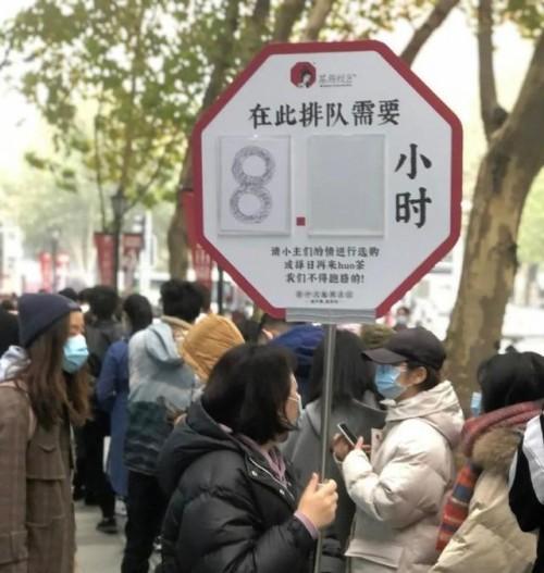 深圳排队8小时的文和友和茶颜悦色,你不知道还有外卖服务吗?
