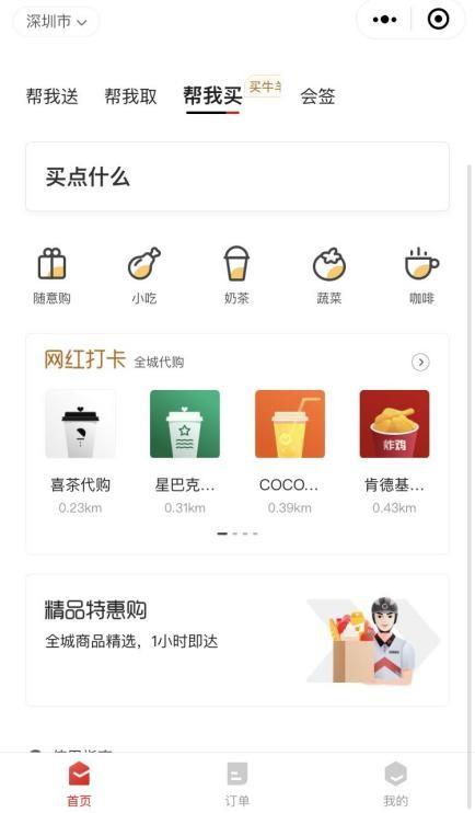 在深圳一杯茶颜悦色要排上万号?这些宝藏奶茶你更不能错过!