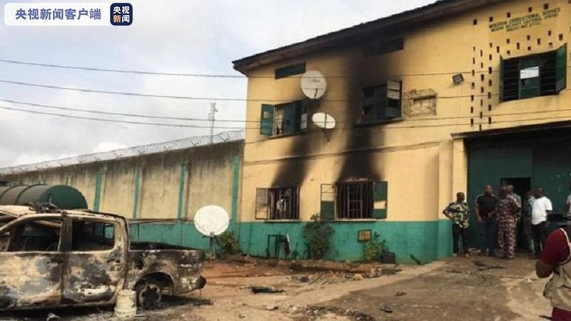 尼日利亚伊莫州监狱遇袭 至少1人死亡数百囚犯逃脱