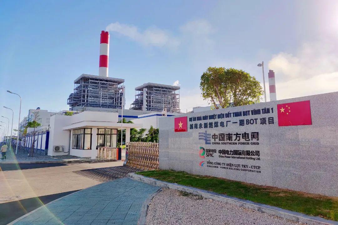 东方锅炉配套供货的越南永新燃煤电厂一期BOT 2×620MW超临界机组项目获越南国家优质建筑工程质量奖、工程设计奖