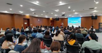 """媒体矩阵  我校与天津大学联合举办""""一次单元心理咨询实务""""培训图片"""
