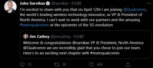 HMD诺基亚手机前CPO宣布将于4月12日加入高通,担任北美总裁