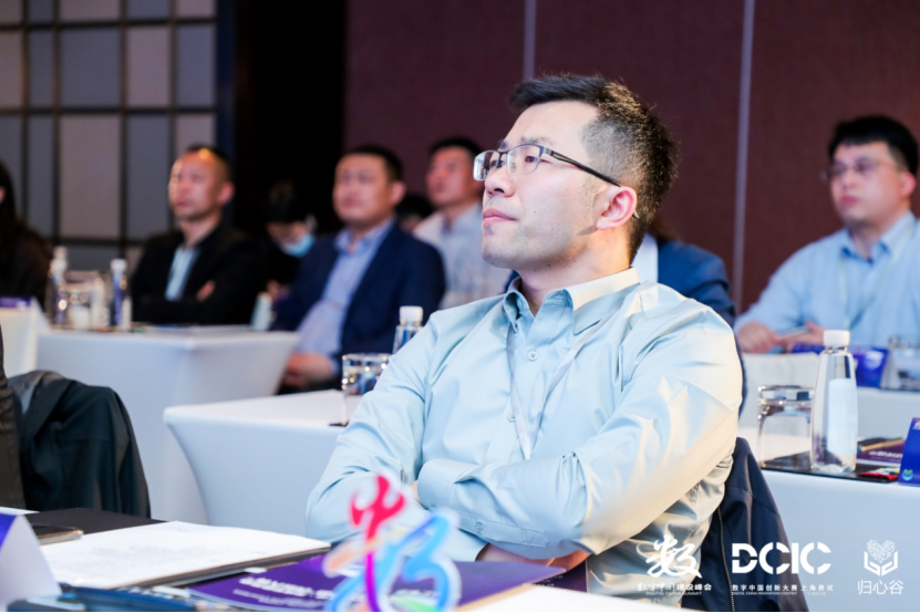 2021数字中国创新大赛集成电路赛道上海分站赛开启!