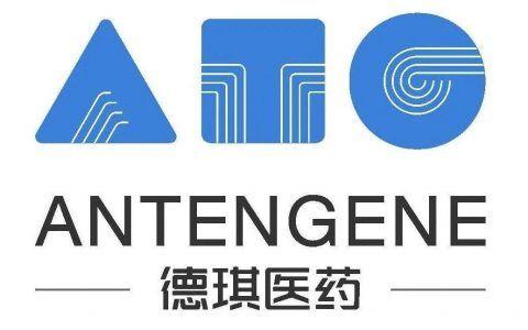 1类新药获批临床, ATG-019治疗晚期实体瘤和非霍奇金淋巴瘤临床试验申请在中国获批准