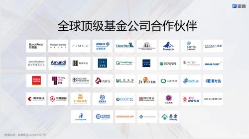 与华夏基金(香港)强强合作 富途大象财富再度取得稀缺基金独家代销