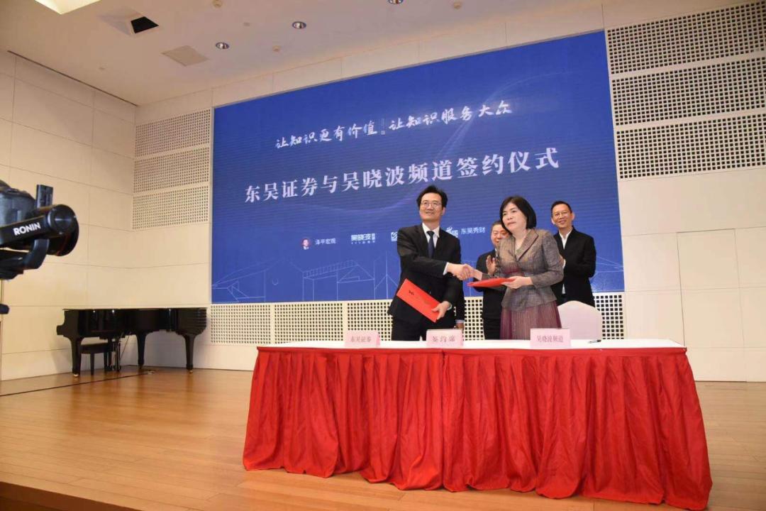 """五年后重回券业 任泽平""""东吴""""首秀:未来最好的投资机会就在中国"""