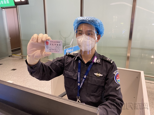 """大兴机场安检员""""慧眼甄别""""查获冒用证件"""