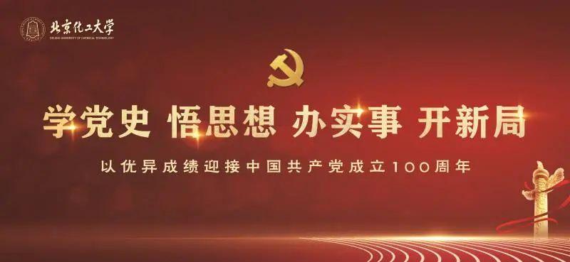 百年风华·党史回眸   4月7日图片