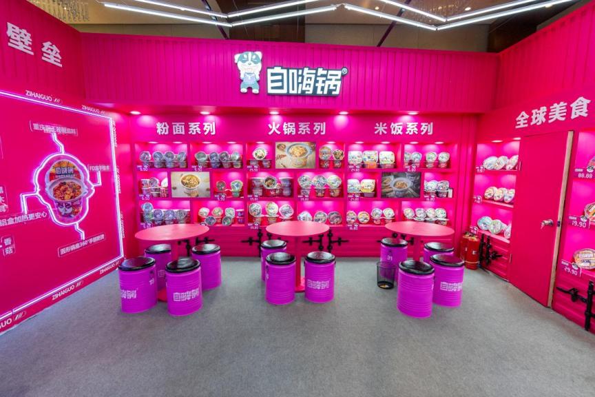自嗨锅引爆成都春糖,方便速食市场必将重新洗牌!