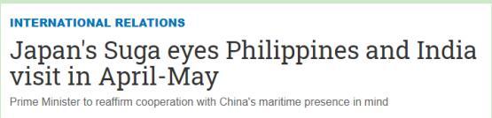 见缝插针?日媒:菅义伟正考虑访问菲律宾